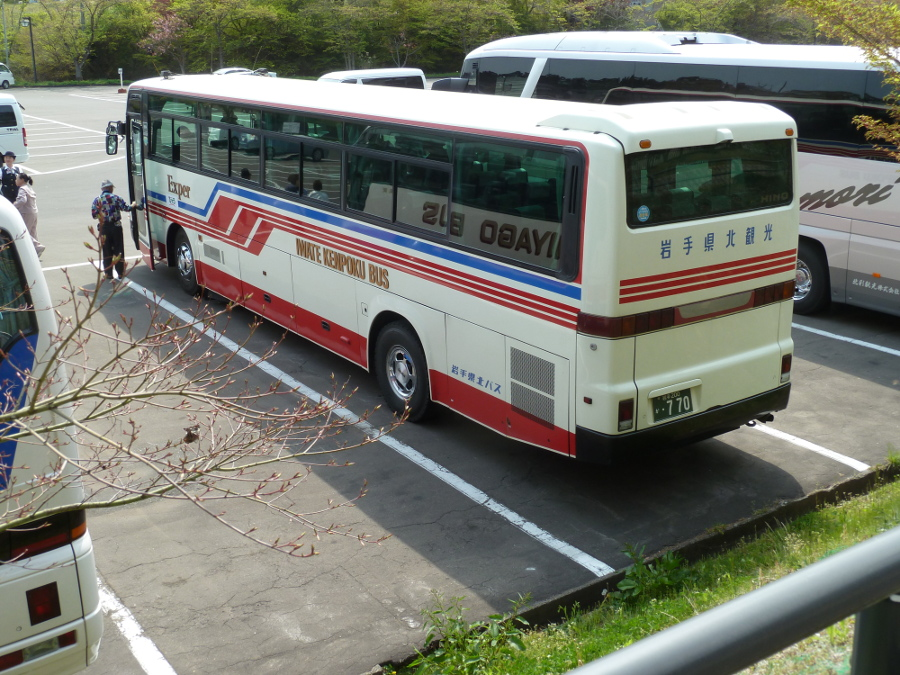 P1160540.JPG