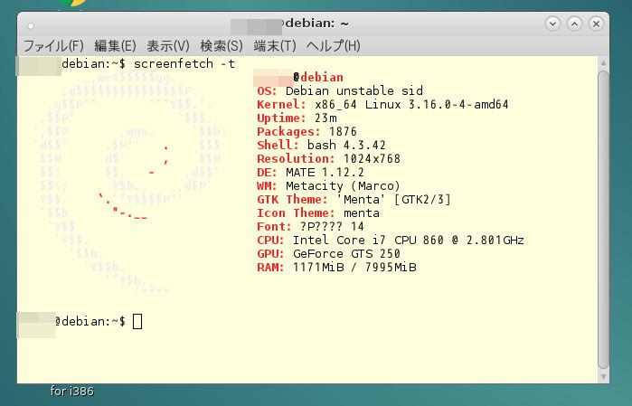 Screenshot at 2016-04-19 09:47:24.jpg