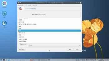 Screenshot_20180107_110957.jpg