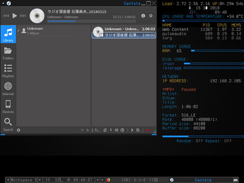 ap-linux.jpg