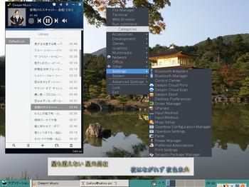 openbox.jpg