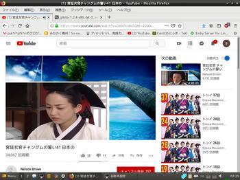 2019-05-09-02:25:01_1024x768_scrot.jpg