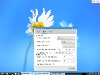 2_1024x768_scrot.jpg