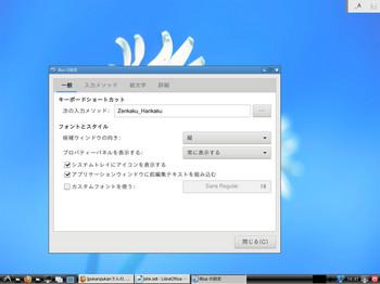 3_1024x768_scrot.jpg