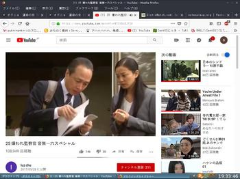 Screenshot from 2019-07-21 19-33-46.jpg