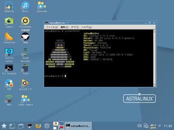 Screenshot_20180513_110234.jpg